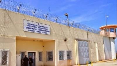 Ηρωίνη και χασίς εντοπίστηκαν στις φυλακές Δομοκού