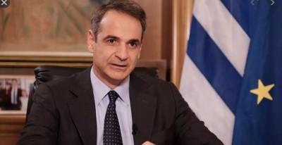 Μητσοτάκης: Έπρεπε να επιβληθεί lockdown στη Θεσσαλονίκη  νωρίτερα - Αρχές Ιανουαρίου 2021 οι εμβολιασμοί στην Ελλάδα