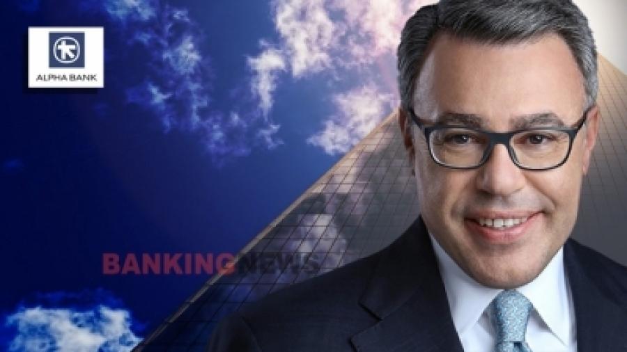 Ψάλτης (Alpha Bank): Να αφουγκραστούμε τις εξωστρεφείς και καινοτόμες ομάδες συμπολιτών μας