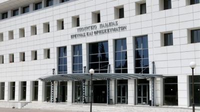Υπουργείο Παιδείας: Από σήμερα 21/11 οι αιτήσεις για μετεγγραφή πυρόπληκτων φοιτητών της Αττικής