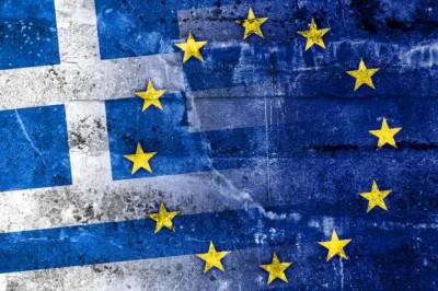 «Προκαταβολή» τα 4 δισ. από τα 32 δισ. που θα λάβει η Ελλάδα από το Ταμείο Ανάκαμψης λόγω πανδημίας - Οι κλάδοι που θα διατεθούν