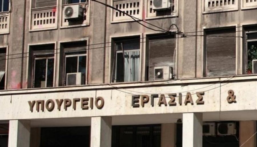 Υπουργείο Εργασίας: Τι καταβάλλεται από τη Δευτέρα 19/4 από e-ΕΦΚΑ και ΟΑΕΔ - Από 23/4 οι συντάξεις Μαΐου