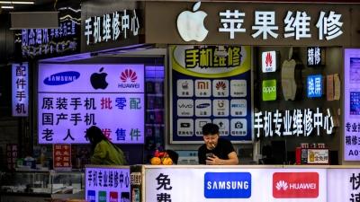 Σε ιστορικά υψηλά οι αποδόσεις των «επικίνδυνων» κινεζικών ομολόγων - Όλο και πιο κοντά στην κατάρρευση η αγορά ακινήτων