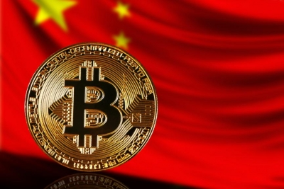 Νέα πτώση για το Bitcoin, λόγω κινεζικής καταστολής