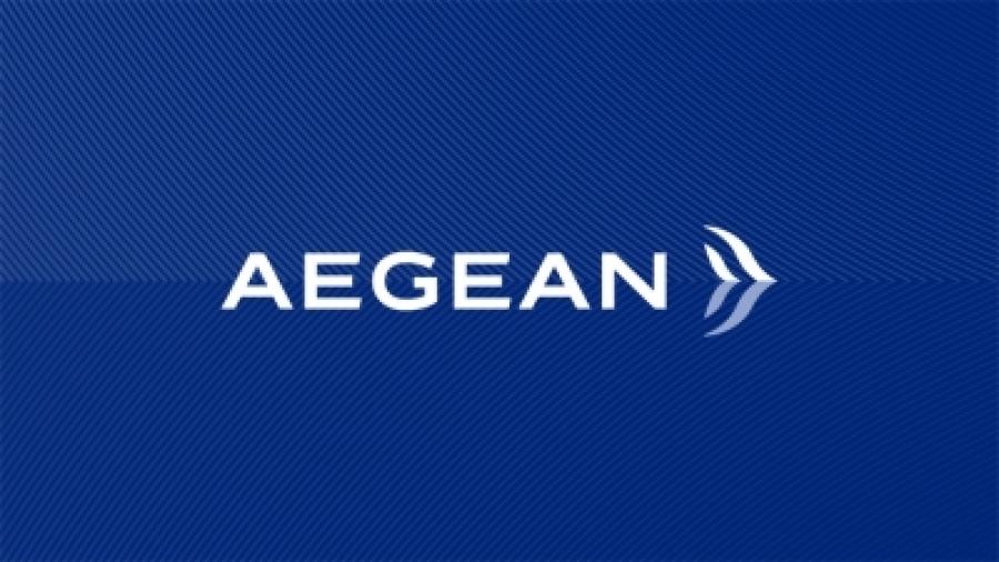 Aegean: Στις 15 Ιουλίου η τακτική Γενική Συνέλευση - Λήψη απόφασης για μη διανομή μερίσματος