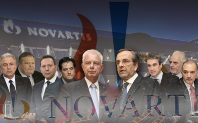 Προκαταρκτική εξέταση και για τα 10 πολιτικά πρόσωπα για τη Novartis - Μαραθώνια η κοινοβουλευτική διαδικασία