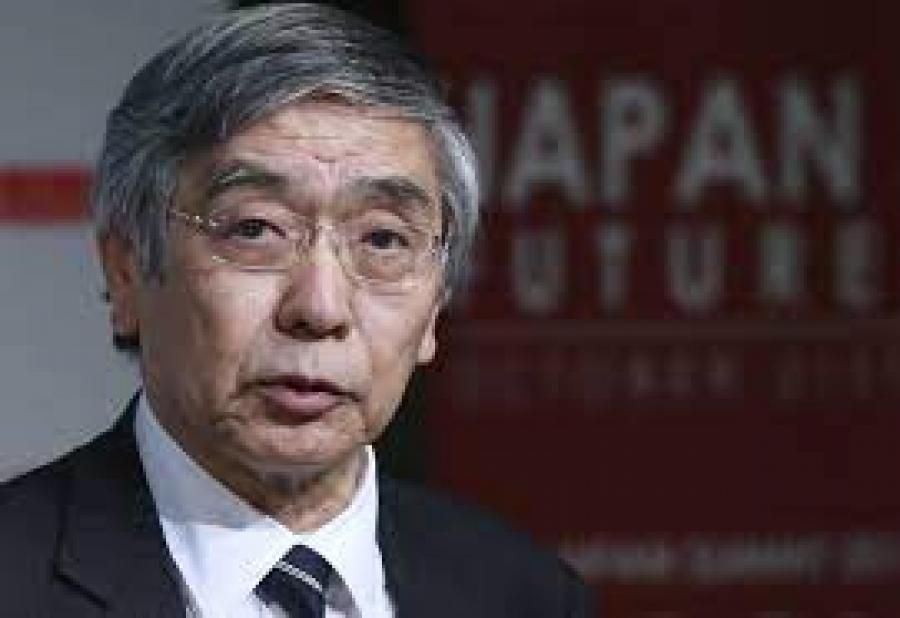 Kuroda (BoJ): Τον στόχο του πληθωρισμού 2% δεν τον πετύχαμε -Bγήκαμε από τον αποπληθωρισμό