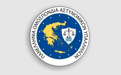 ΠΟΑΣΥ: Σε βάρος της αποστολής του Αστυνομικού ο ρόλος ελεγκτή του αντικαπνιστικού νόμου