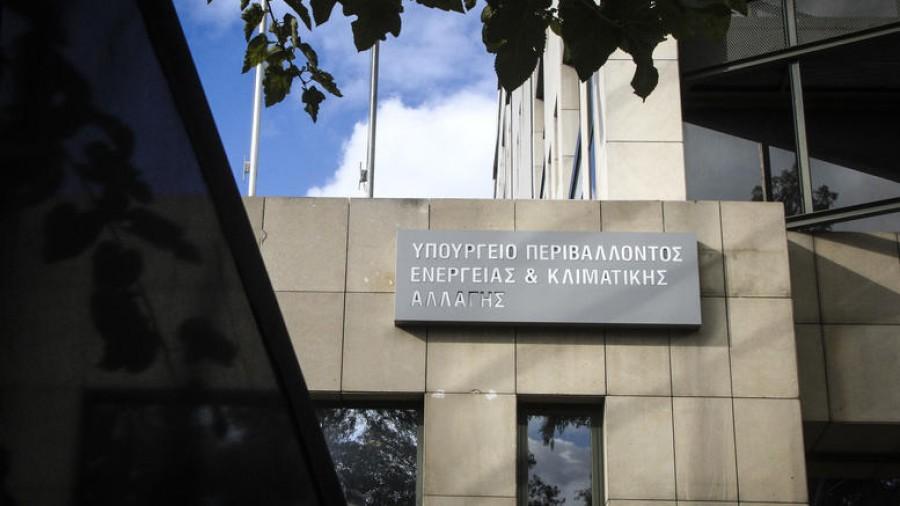 Κατατίθεται στη Βουλή το πολεοδομικό - χωροταξικό νομοσχέδιο