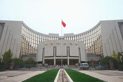 Κεντρική Τράπεζα Κίνας: Μεταρρυθμίσεις με σκοπό τη μείωση του κόστους δανεισμού για τις επιχειρήσεις