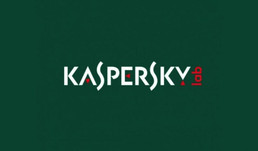 Kaspersky: Οι επιθέσεις DDoS σχεδόν διπλασιάστηκαν το τέταρτο τρίμηνο του 2019