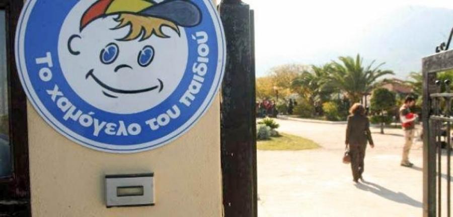 Η ΕΛΤΑ Courier στέκεται δίπλα στον Οργανισμό Το Χαμόγελο του Παιδιού