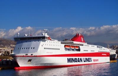 Οι δεσμεύσεις των Μινωϊκών Γραμμών για να δοθεί άδεια δρομολόγησης στο Mykonos Palace