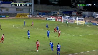 Λαμία – Ολυμπιακός 0-2: Σκόραρε με λόμπα ο Μπουχαλάκης! (video)