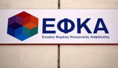 Λύνει τα χέρια σε 1,5 εκατ ελεύθερους επαγγελματίες η ηλεκτρονική χορήγηση ασφαλιστικής ενημερότητας από τον ΕΦΚΑ