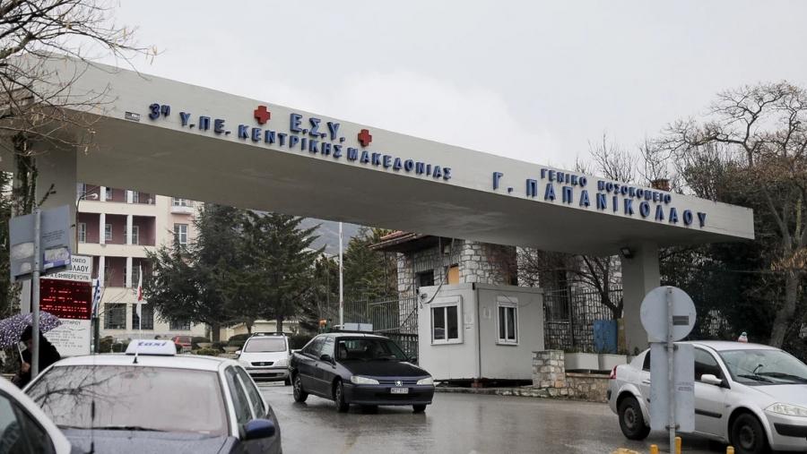 Θεσσαλονίκη: Αλλοδαπός ασθενής με φυματίωση το έσκασε από το νοσοκομείο