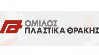 Πλαστικά Θράκης: Ολοκληρώθηκε το πλάνο επένδυσης για τις γραμμές παραγωγής χειρουργικών μασκών