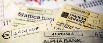 Οι τράπεζες ορθώνουν τείχος προστασίας κατά των ακάλυπτων επιταγών