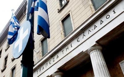 Η Βιβλιοθήκη της Τράπεζας της Ελλάδος παρουσιάζει τις συλλογές της