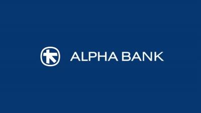 Μπαράζ συναντήσεων της Alpha Bank με διεθνείς επενδυτές για το Tier 2 με επιτόκιο 4,5%