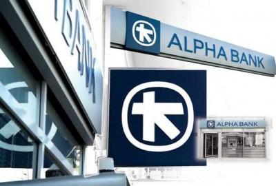 Alpha Bank: Στο ΓΕΜΗ η πράξη διάσπασης με απόσχιση του κλάδου τραπεζικής δραστηριότητας