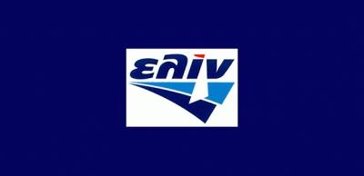 Ελινόιλ και Blue Grid ιδρύουν την BlueFuel - Εισέρχονται στην αγορά LNG