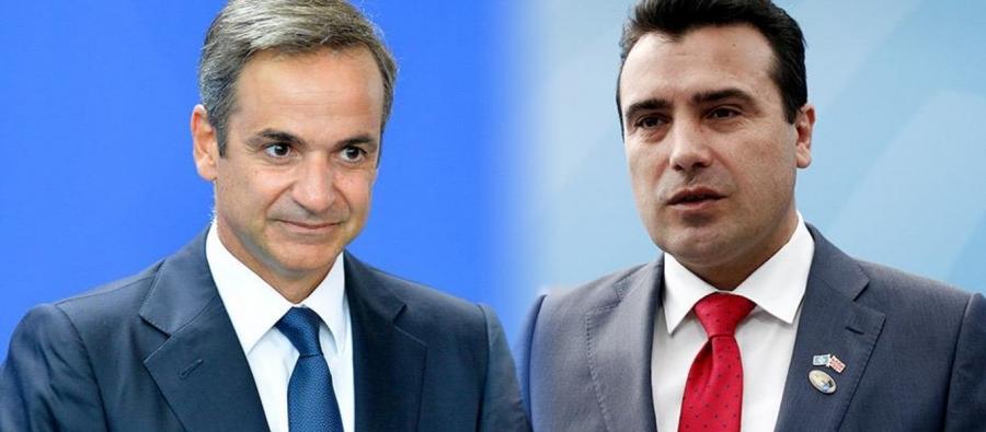 Οι ανακολουθίες και οι ενδοτισμοί της κυβέρνησης Μητσοτάκη απέναντι στα Σκόπια για την επαίσχυντη Συμφωνία των Πρεσπών