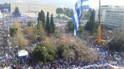 Λαοθάλασσα ιστορικών διαστάσεων 500-600 χιλ. ελλήνων στο συλλαλητήριο για την ελληνικότητα της Μακεδονίας
