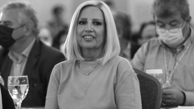 Ξένα ΜΜΕ για Φώφη Γεννηματά: Απεβίωσε η Ελληνίδα αρχηγός των Σοσιαλιστών