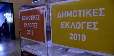 Δημοτικές εκλογές: Τα μηνύματα της κάλπης και η πρωτιά Μπακογιάννη στην Αθήνα – Νίκη Ταχιάου, στον β΄γύρο ο Ζέρβας στη Θεσσαλονίκη