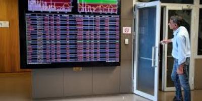 Λίγο μετά το κλείσιμο του ΧΑ – Στα ύψη ο τζίρος λόγω Alpha Bank – Ξανά στις 870 μονάδες ο γενικός δείκτης