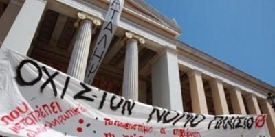 Φοιτητικό συλλαλητήριο στα Προπύλαια εν μέσω της απαγόρευσης συναθροίσεων άνω των 100