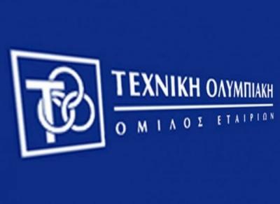 Τεχνική Ολυμπιακή: Νέα Προϊσταμένη Λογιστηρίου η Ελένη Νικολοπούλου