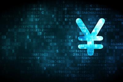 ΒοJ: Οι προδιαγραφές του «ψηφιακού» γιεν – Το σκεπτικό του σχεδιασμού του από την κεντρική τράπεζα