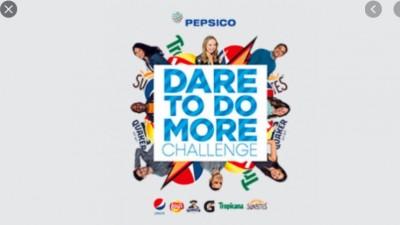 Φοιτητικός διαγωνισμός καινοτομίας και επιχειρηματικότητας από την PepsiCo
