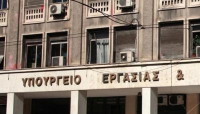 Υπουργείο Εργασίας: Δεν επηρεάζονται όσα ισχύουν για την προσωρινή σύνταξη από τη νομοθετική ρύθμιση