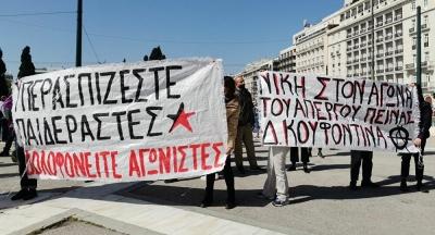 Κλειστό το κέντρο της Αθήνας από τη συγκέντρωση διαμαρτυρίας για τον Κουφοντίνα