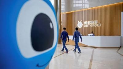 Κίνα:  Σαρωτική αναδιάρθρωση στις δραστηριότητες της Ant επέβαλε η κεντρική τράπεζα