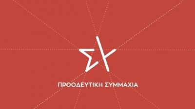 ΣΥΡΙΖΑ: Το όνομα Αντετοκούνμπο θα μπορούσε να είναι ανάμεσα στα ονόματα μικρών μαθητών που δημοσίευσε ο Μπογδάνος