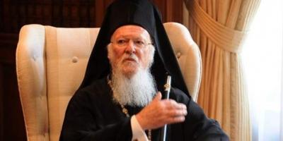 ΗΠΑ: Στο νοσοκομείο εσπευσμένα ο Οικουμενικός Πατριάρχης, Βαρθολομαίος