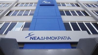 ΝΔ: Ο κ. Τσίπρας δεν έχει αντιληφθεί τι συμβαίνει στη χώρα τα τελευταία δύο χρόνια