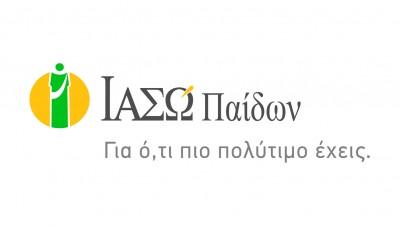 ΙΑΣΩ Παίδων: Η μοναδική Παιδιατρική κλινική στην Ελλάδα με διακρίσεις στα Ermis Awards!