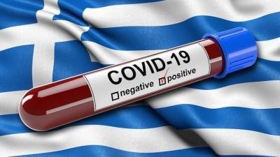 Εξάπλωση της διασποράς του Covid και προειδοποίηση για 5.000 κρούσματα – Στους 15.348 οι νεκροί, ανησυχία για τον υψηλό αριθμό θανάτων