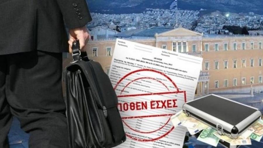 Κατσέλη (πρ. Πρόεδρος ΕΕΤ): Υπάρχουν οι προϋποθέσεις για την άρση των capital controls - Πλήρως κεφαλαιοποιημένες οι τράπεζες