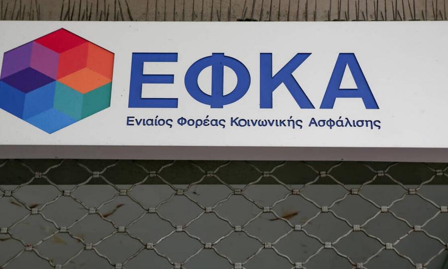 e-ΕΦΚΑ: Δέκα ηλεκτρονικές υπηρεσίες στην διάθεση των αγροτών