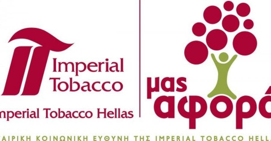 Πιστώσεις 3 εκατ. σε περίπτερα και mini market από Imperial Tobacco Hellas