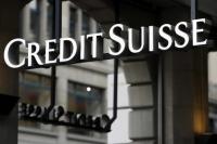 Credit Suisse - Κάτω του μέσου όρου των τελευταίων 40 ετών η παγκόσμια ανάπτυξη