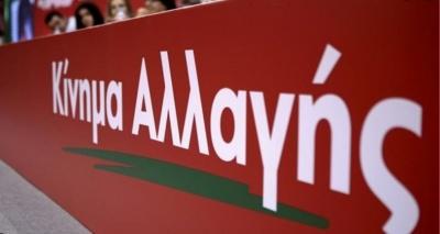 Κίνημα Αλλαγής: Δεν κάνουμε παζάρια - Δέσμιος του λαϊκισμού του ο ΣΥΡΙΖΑ