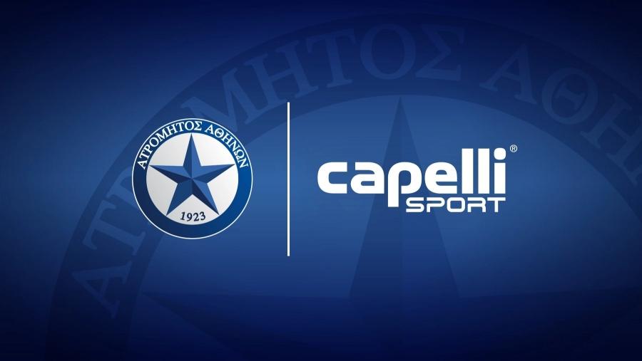 Ατρόμητος: Έναρξη συνεργασίας με Capelli