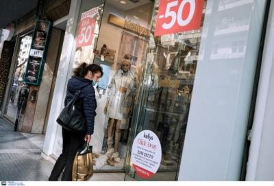Τη λειτουργία της αγοράς μόνο με αποστολή μηνύματος ζητάει ο Εμπορικός Σύλλογος της Θεσσαλονίκης